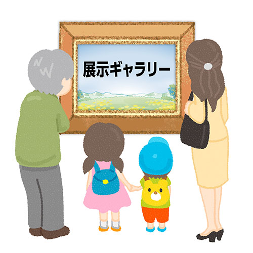 和紙ちぎり絵氷上サークル作品展